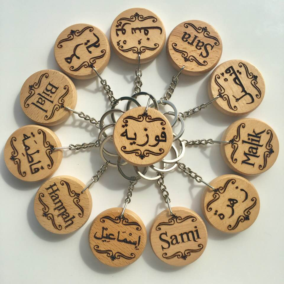 Have your Keyring in Arabic and English Text