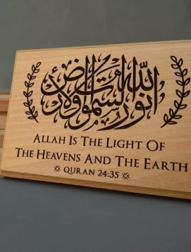 Allah is the light of the Heavens and the Earth Quran 24:35