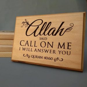 Allah said call