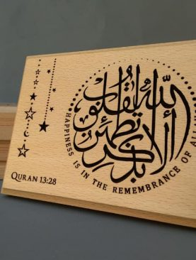 Happiness is in the remembrance of Allah Quran 13:28
