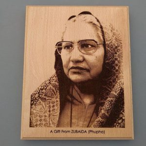 Engraved Portrait Plaque