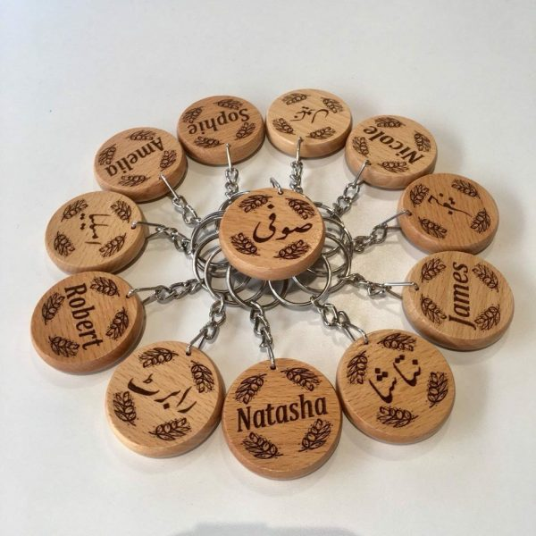 Personalised Names Wooden Keyrings