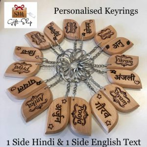 Indian Names Keyring